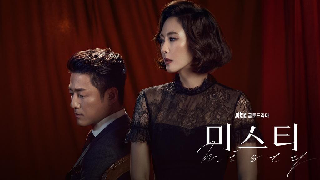 phim truyen hinh Han Quoc hay nhat 2018 anh 3