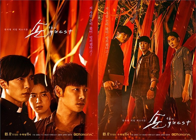phim truyen hinh Han Quoc hay nhat 2018 anh 7