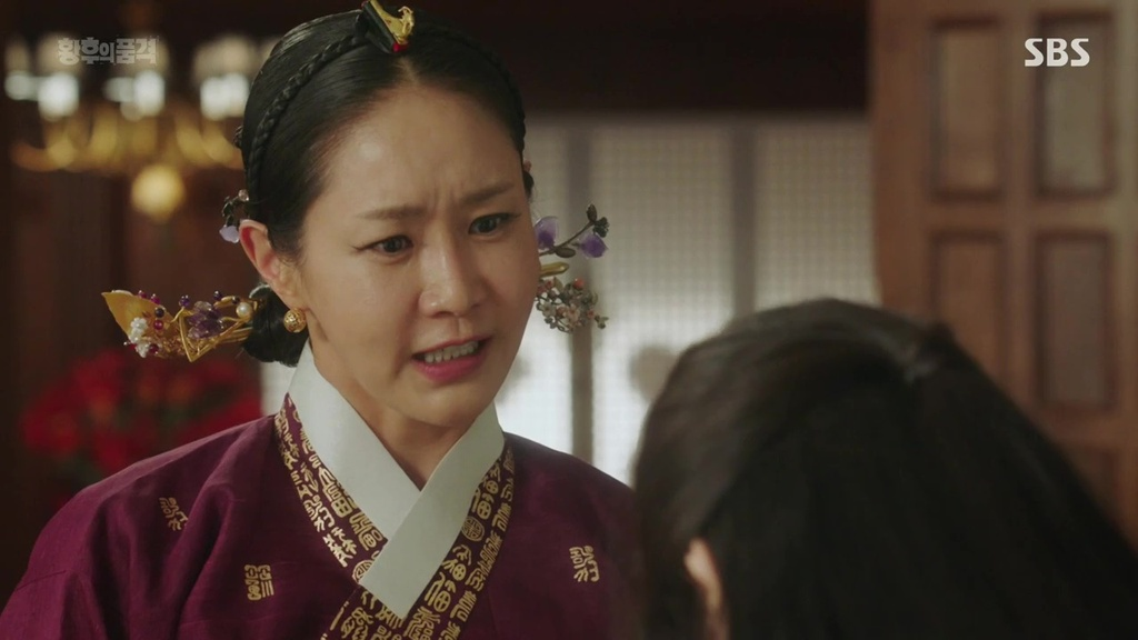 The Last Empress anh 3