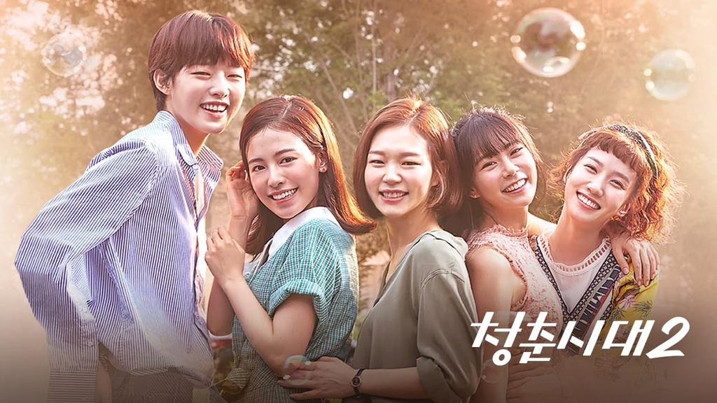 phim Han de tai phu nu anh 5
