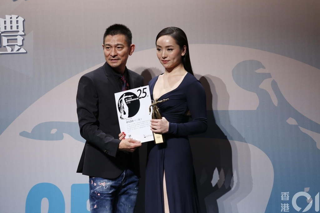 Phim 18+ ve ky nu mac benh cuong dam gay tranh cai tai Kim Tuong 2019 hinh anh 15