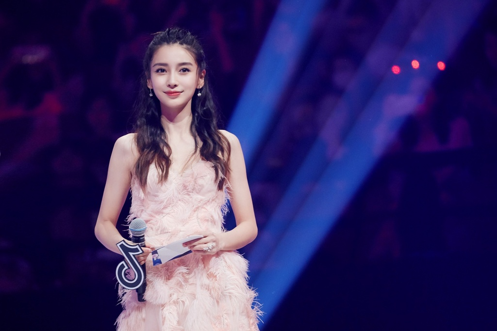Hinh anh Angelababy anh 8