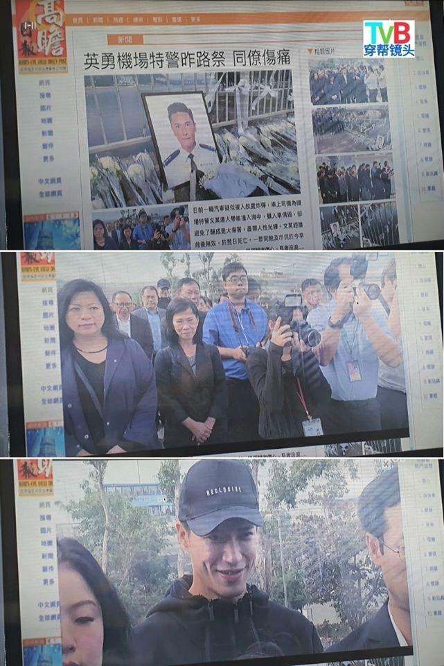 san phim TVB anh 13