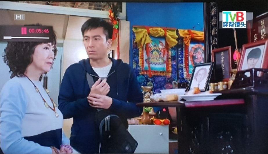 san phim TVB anh 1
