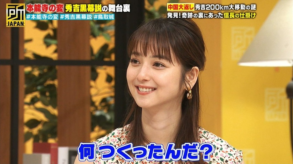 Nozomi Sasaki anh 1