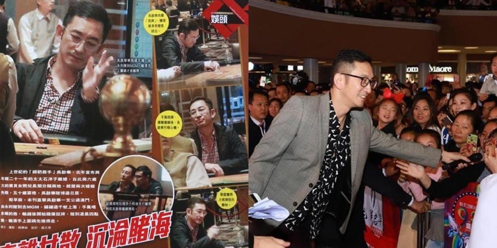ac nhan phim Hong Kong anh 8