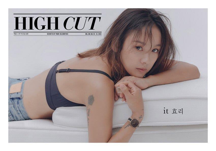 Lee Hyori tao bao, bo quen noi y khi dien jeans yem tren tap chi hinh anh 1
