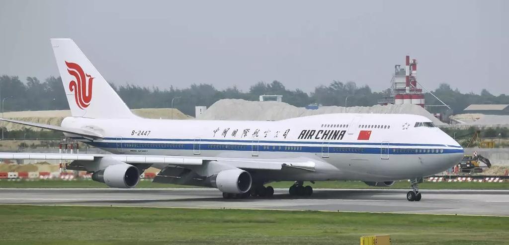 Dau may Trung Quoc ho tong ong Kim Jong Un anh 3
