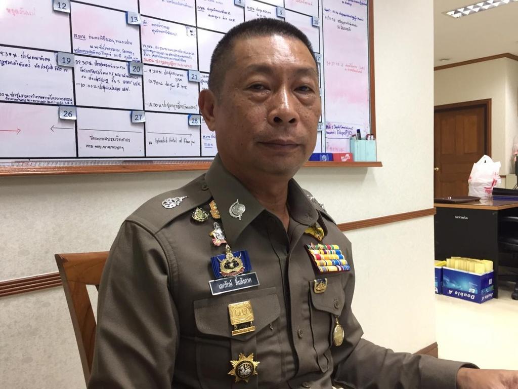 Thai Lan dung bang lai xe dien tu, tru diem, treo bang qua smartphone hinh anh 2