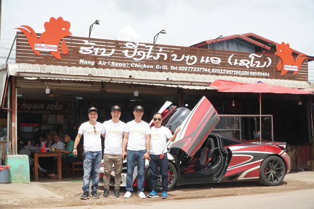 McLaren 720S vuot bien gioi, sang Lao tien tram Asean Rally 2020 hinh anh 3