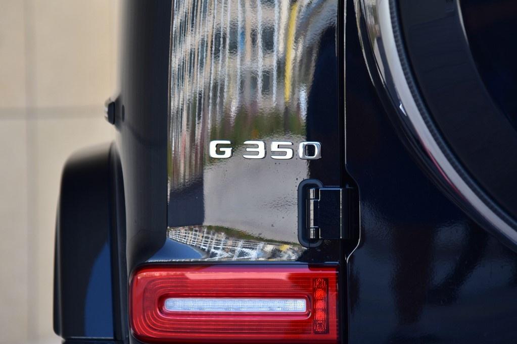 Mercedes-Benz G 350 ra mat Trung Quoc anh 5