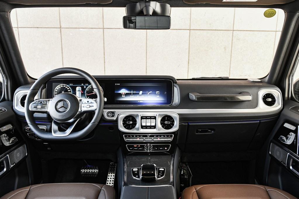 Mercedes-Benz G 350 ra mat Trung Quoc anh 6