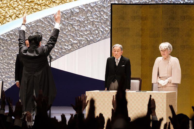 cuoc doi Nhat hoang Akihito anh 18