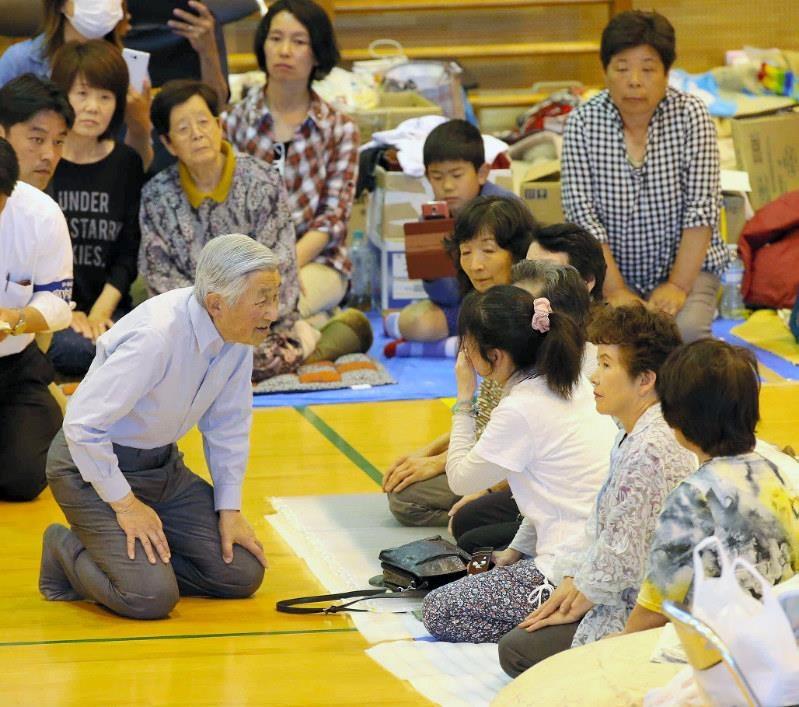 cuoc doi Nhat hoang Akihito anh 17