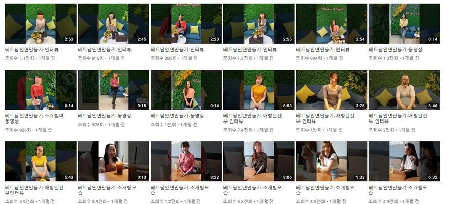 Hang ngh.in video YouTube quang cao co dau Viet nhu mon hang o Han hinh anh 3