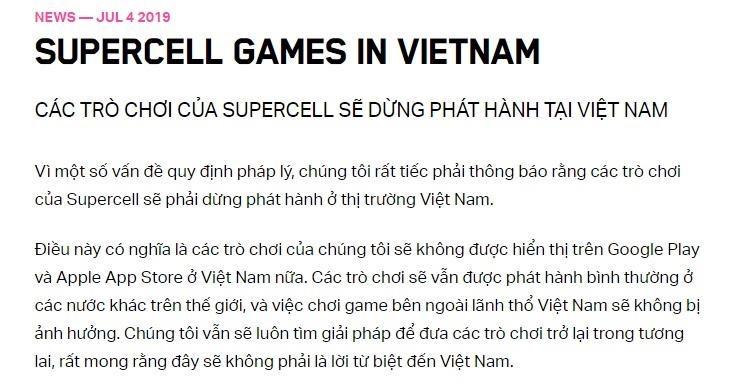 Theo chia sẻ của cơ quan quản lý, lý do Supercell không được tiếp tục phát hành game trong lãnh thổ Việt Nam là do công ty này chưa xin cấp phép phát hành game. Ảnh chụp màn hình.