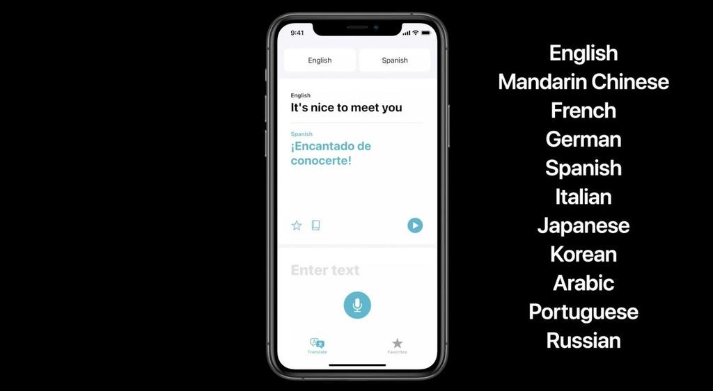 Day la moi thu co tren iOS 14 anh 4