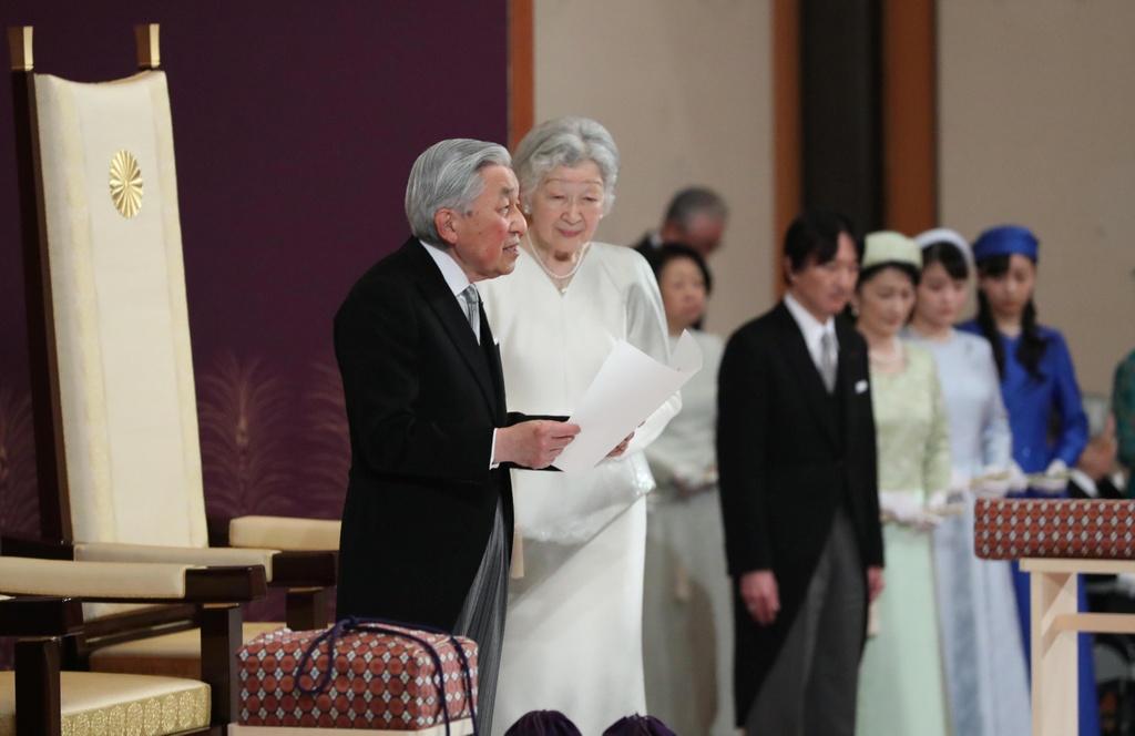 Nhat hoang Akihito thoai vi, Nhat Ban khep lai trieu dai Binh Thanh hinh anh 1