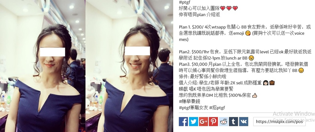 Ban gai, ban trai ban thoi gian: Nghe bi xa hoi khinh re o Hong Kong hinh anh 2