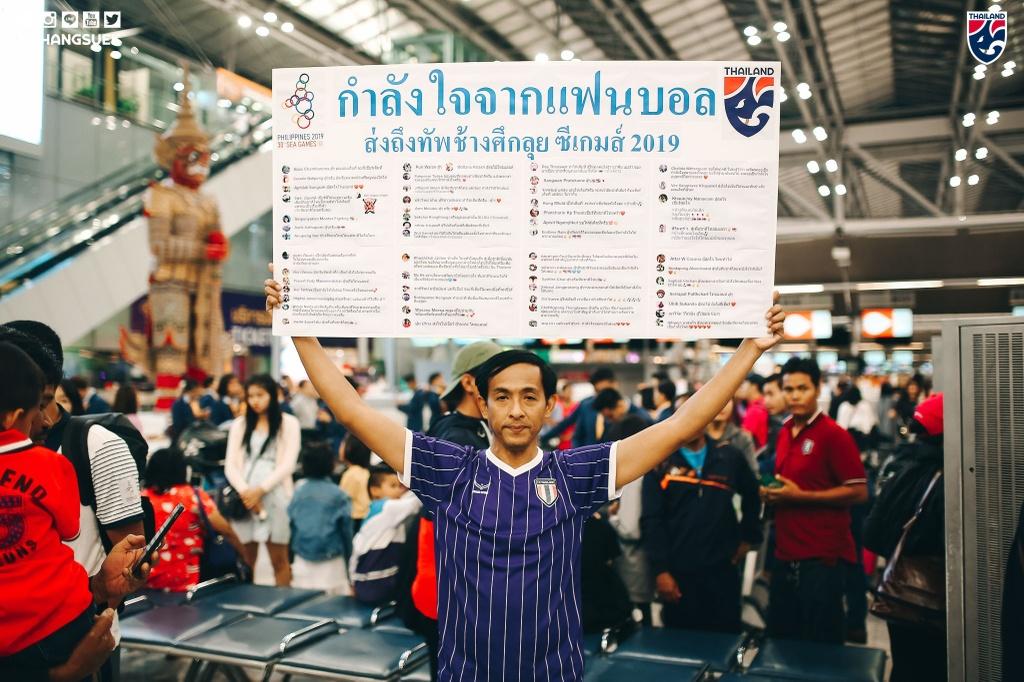 Thai Lan du SEA Games anh 7