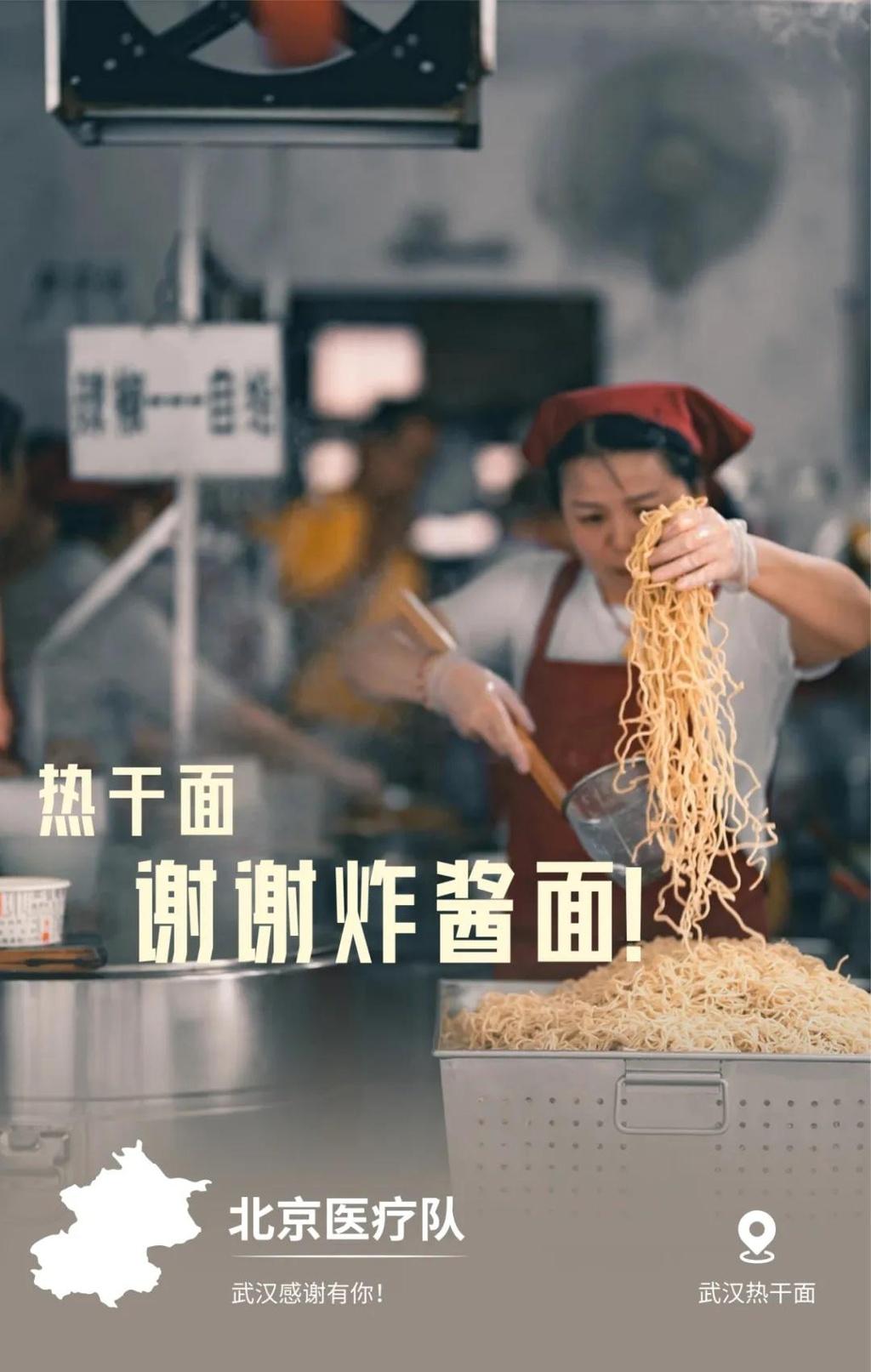 Vu Han gui loi tri an anh 11