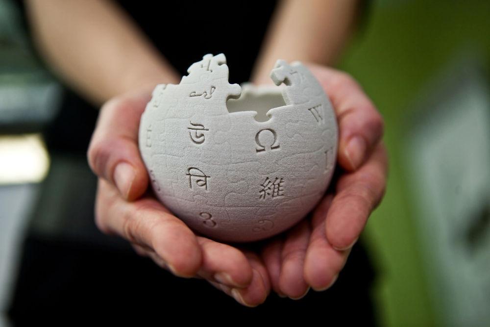 Everipedia: Ban sao xau xi va toi loi cua Wikipedia hinh anh 1