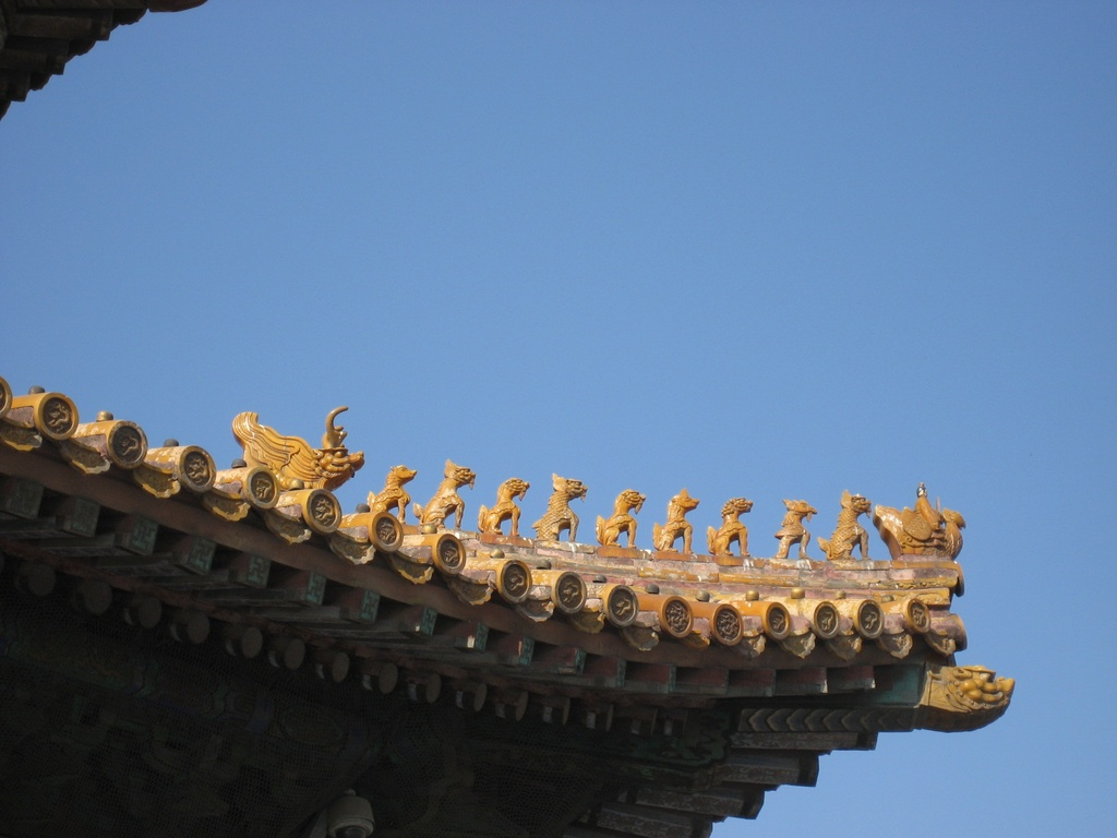 Tu Cam Thanh - noi nhung bi an ton tai giua long Bac Kinh hoa le hinh anh 7