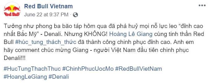Hoang Le Giang anh 1