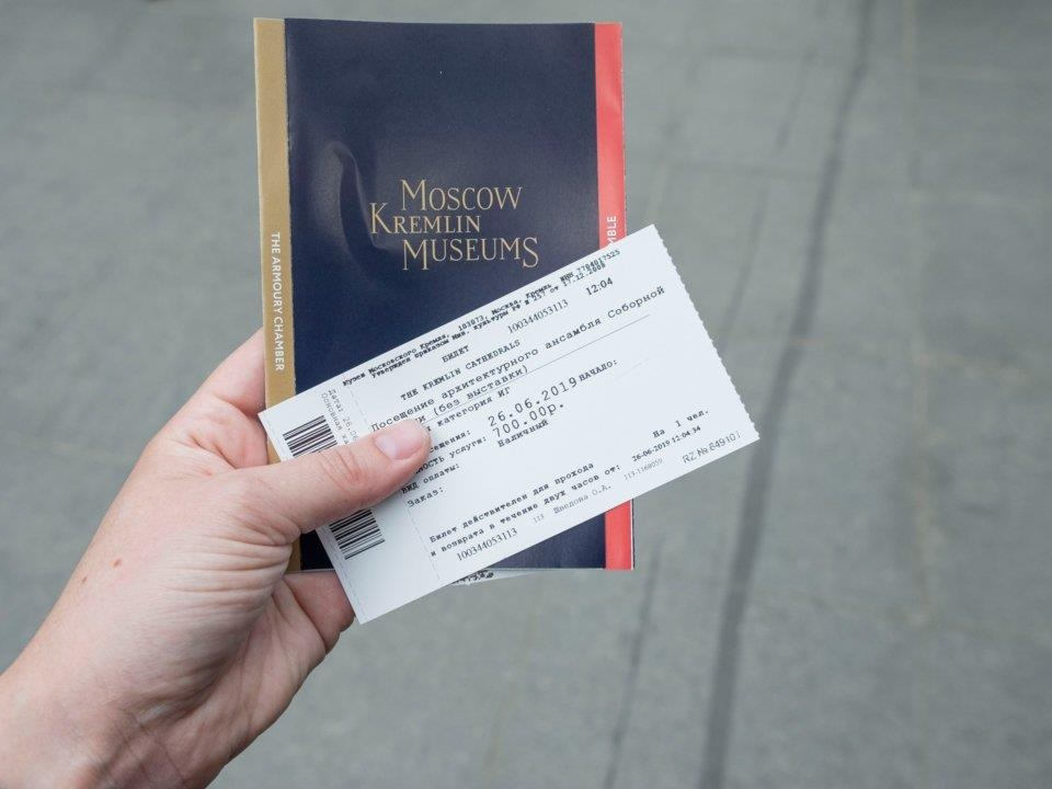 Dien Kremlin cua Tong thong Nga Vladimir Putin co gi? hinh anh 6