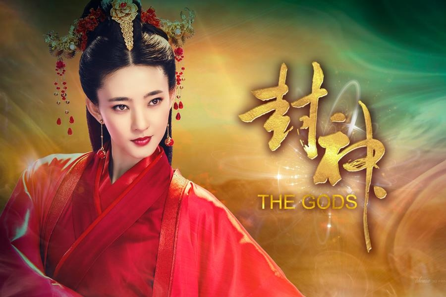 Pham Bang Bang, Lam Tam Nhu va nhung my nhan tung vao vai Dat Ky hinh anh 10