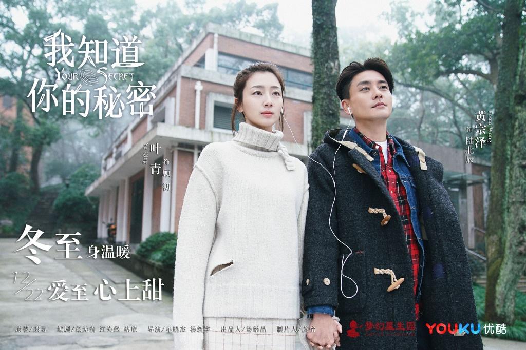 Phim cua my nam Hong Kong Huyng Tong Trach bi che bai tham te hinh anh 3