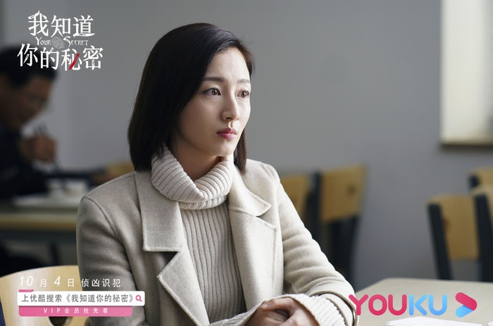 Phim cua my nam Hong Kong Huyng Tong Trach bi che bai tham te hinh anh 2