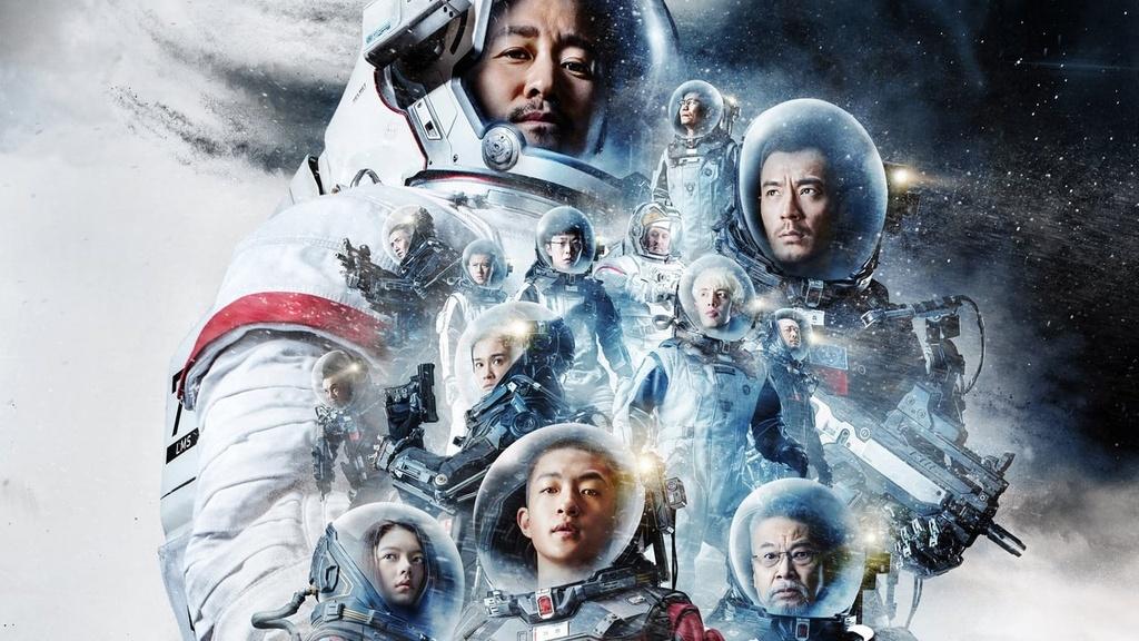 10 phim dien anh Trung Quoc kiem tien tot nhat 2019 hinh anh 2