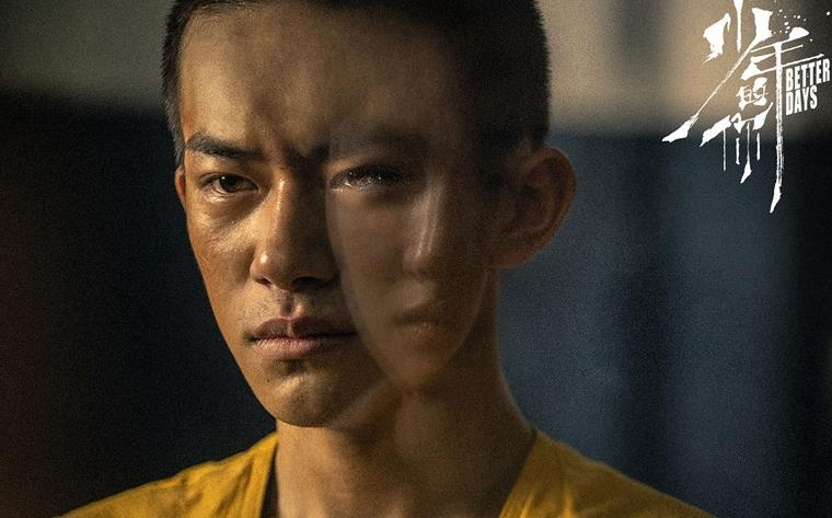 10 phim dien anh Trung Quoc kiem tien tot nhat 2019 hinh anh 9
