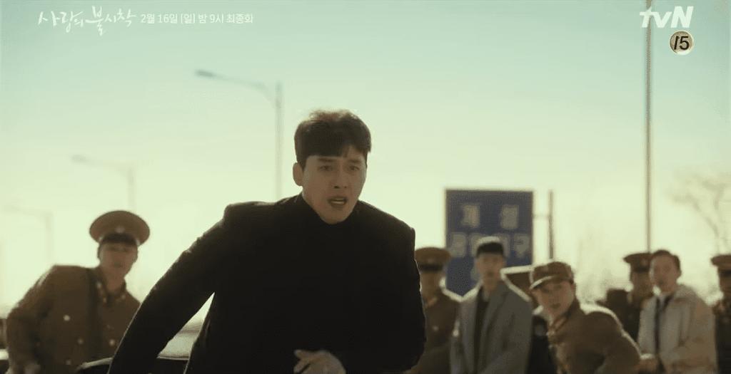 'Ha canh noi anh' ket buon, Se Ri con song nhung Seung Jun se chet? hinh anh 1 A1.png