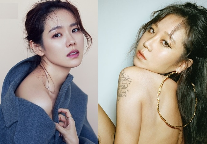 The same life between Son Ye Jin and best friend in showbiz