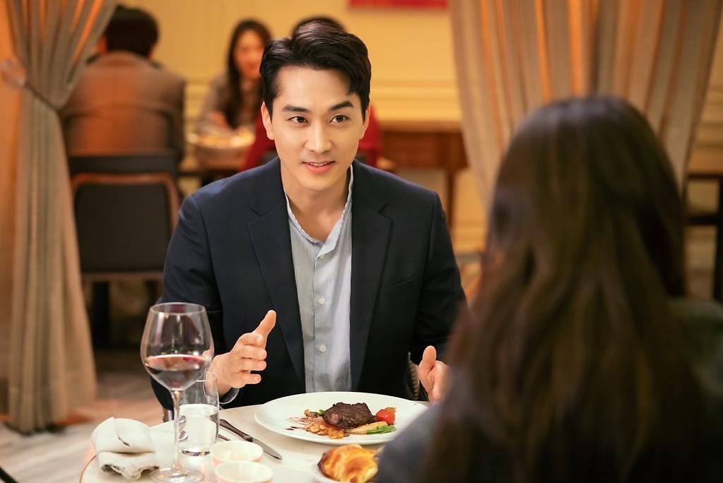 Song Seung Hun,  Trai tim mua thu anh 5