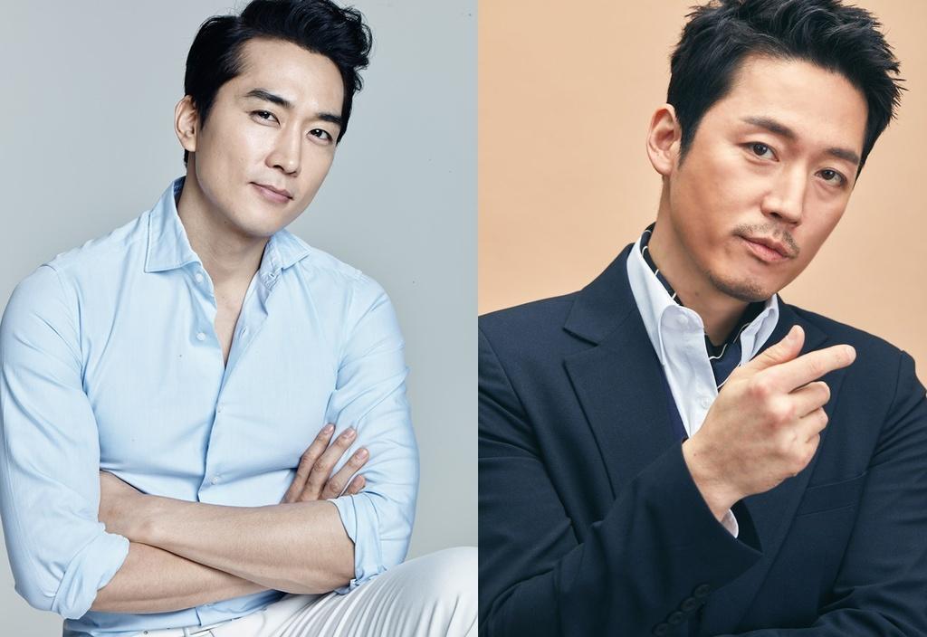 Park Bo Gum,  Song Seung Hun,  Jang Hyuk,  sao Han tron nhap ngu anh 5