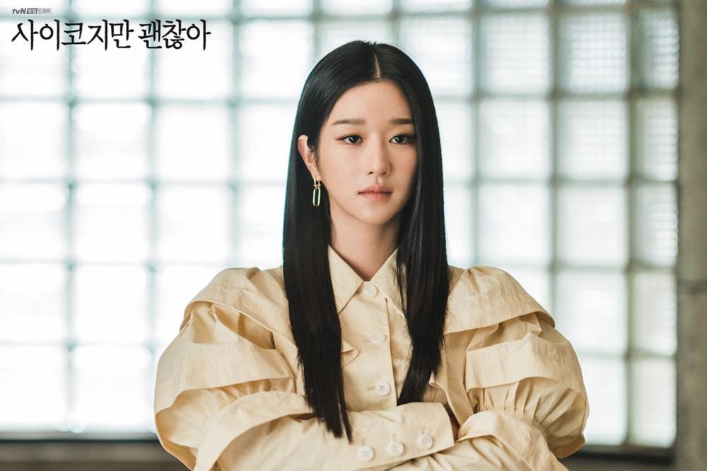 Seo Ye Ji,  Kim Soo Hyun,  Dien thi co sao? anh 4