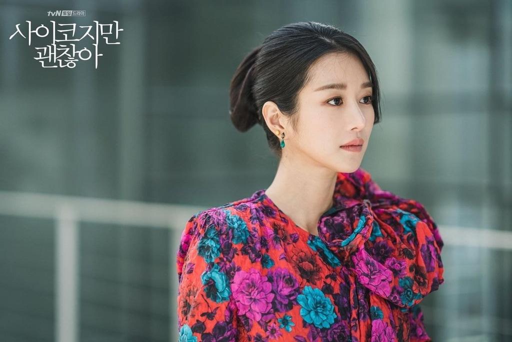 Seo Ye Ji,  Kim Soo Hyun,  Dien thi co sao? anh 3