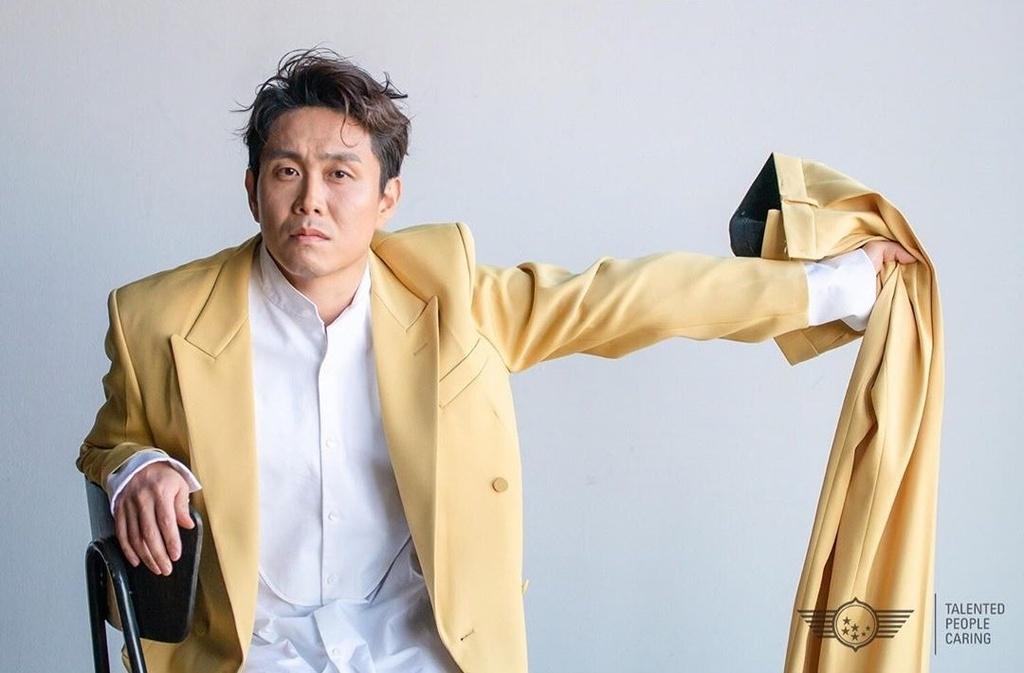 Dien thi co sao,  Oh Jung Se,  Kim Soo Hyun anh 2