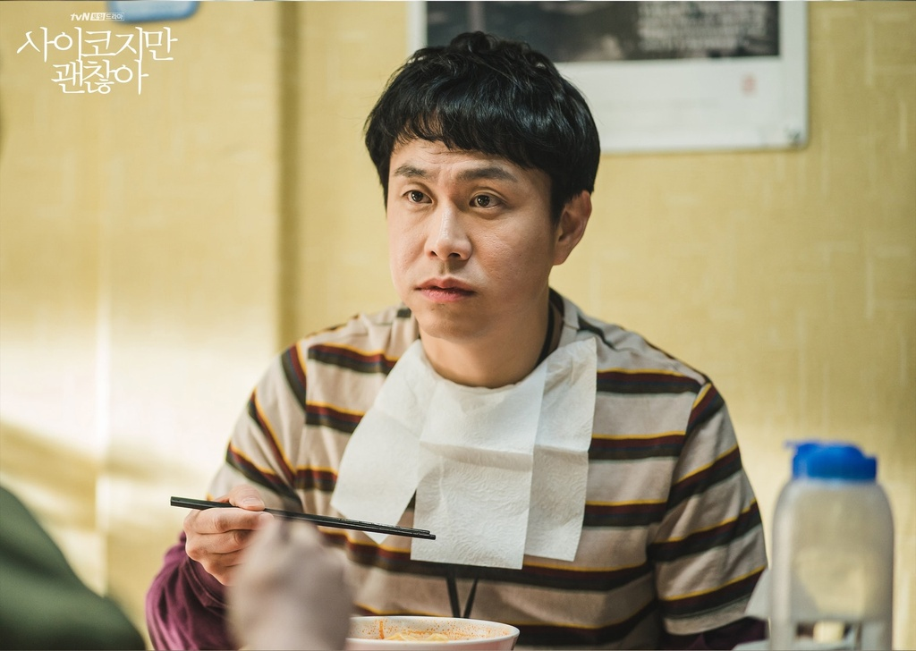 Dien thi co sao,  Oh Jung Se,  Kim Soo Hyun anh 6