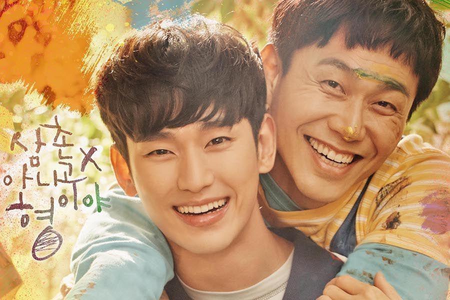 Dien thi co sao,  Oh Jung Se,  Kim Soo Hyun anh 5