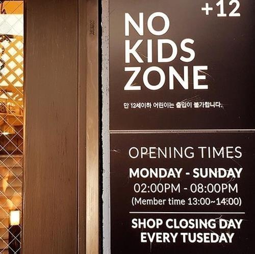 Cuong Do La khong tiep tre o dam cuoi: Han Quoc cung co 'no kids zone' hinh anh 4