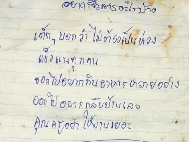 Huan luyen vien doi bong Thai thuong bon tre hon chinh ban than hinh anh 4