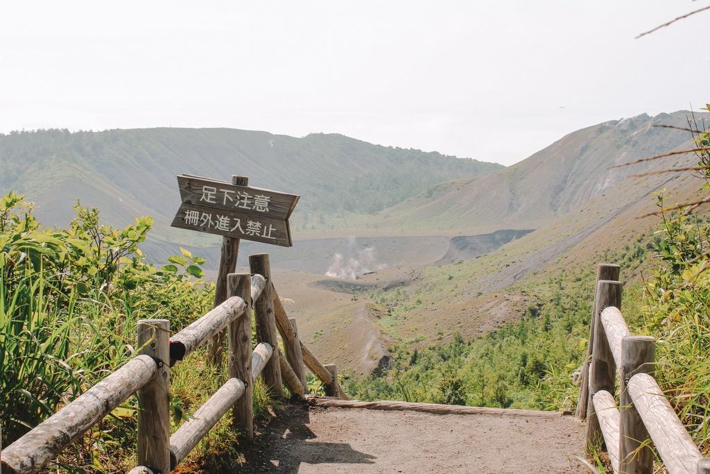 Chinh phuc ngon nui lua nguy hiem bac nhat Hokkaido hinh anh 12