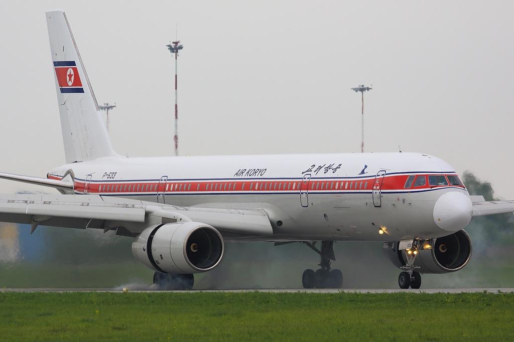 'Air Force Un': Ong Kim it lua chon dia diem gap Trump hinh anh 4