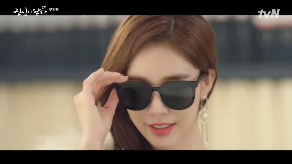 Soi do dau tu trang phuc cua nang thu ky sanh dieu Yoo In Na hinh anh 11