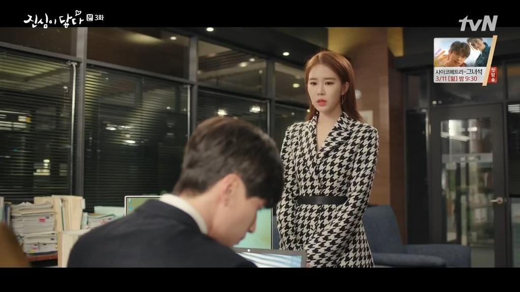 Soi do dau tu trang phuc cua nang thu ky sanh dieu Yoo In Na hinh anh 5