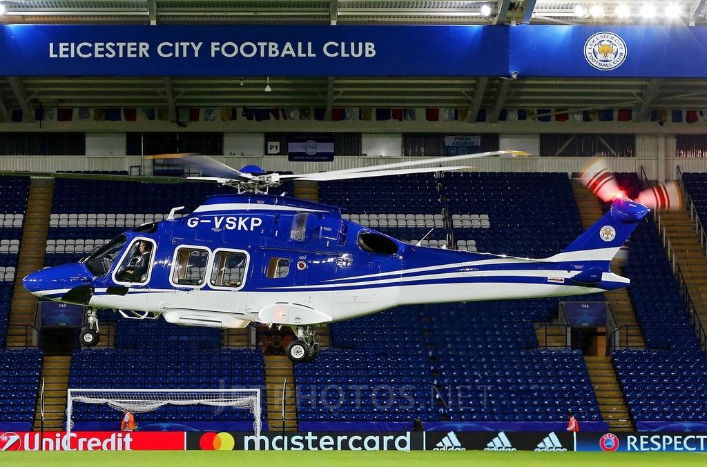 Truc thang cua chu tich Leicester la loai an toan nhat the gioi hinh anh 11
